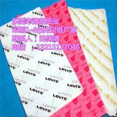 供應東莞拷貝紙印刷 卷筒拷貝紙印刷廠家