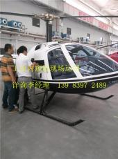 重庆便携式工业内窥镜 汽车内窥镜