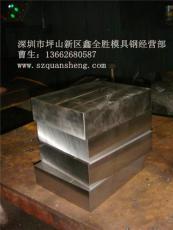 銷售廣東省最好的鍛打H13電渣模具鋼