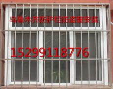 乌鲁木齐纱窗 金刚网隐形纱窗 安装厂家