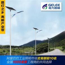 热销产品 公司生产供应 优质环保路灯