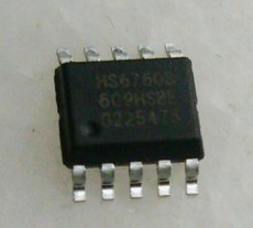 FM无线调频发射端芯片HS67620