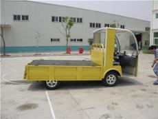 大型企業用電動貨車 蓄電池平臺搬運車