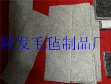 毛毡起绒布 展厅地毡布 灰色地毯地毡