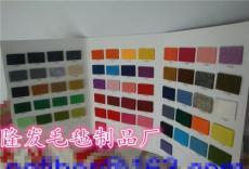 彩色羊毛毡 生产厂家河北 化纤毛毡