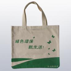 广告型无纺布袋环保型购物袋定做