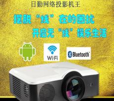 深圳批发投影机 高清 家用无线LED投影机