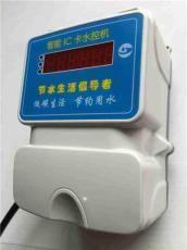 插卡淋浴器.一体水控机.浴室洗澡水控系统