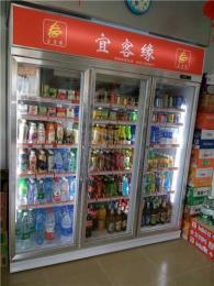 格瑞三门饮料冷藏展示柜超市啤酒自选柜