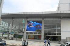 南通LED舞台报告厅会议室全彩显示屏大屏幕
