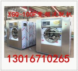 北京大型全自動洗脫機 100公斤洗脫機價格