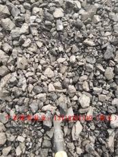 2016年4月廣東東莞海昌碼頭5500大卡印尼煤