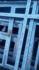 沈阳断桥铝门窗安装厂家 源顺-好评如潮