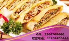 百吉利向您講解 壽司 的前身即在中國