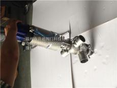 智能調節型衛生級不銹鋼氣動快裝換向閥