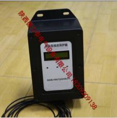 RDSDHP-3-0.4-4L高频谐波保护器