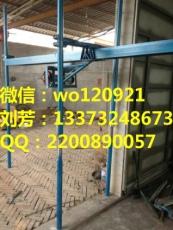 最安全室内上料机价格300-500公斤