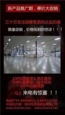 深圳天鴻為進口葡萄酒代理打造搖錢樹