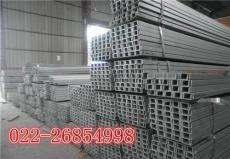 S235NL槽鋼哪里賣/