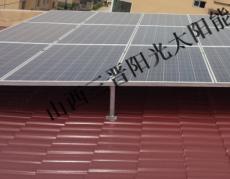 山西廠家直銷10KW太陽能發電系統