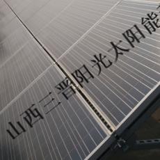 大同厂家直销3000W太阳能发电系统