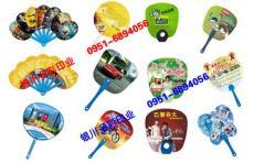 银川广告扇厂家批发定做银川塑料扇选多彩
