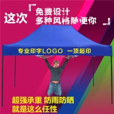 3*4.5米戶外廣告帳篷 420D布 質量好 價格