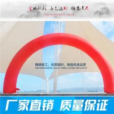 厂家定制全红彩腿拱门优质喜庆红色充气拱门