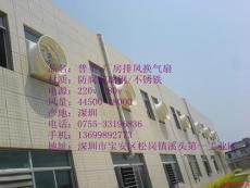 负压式排气扇维护配件价格