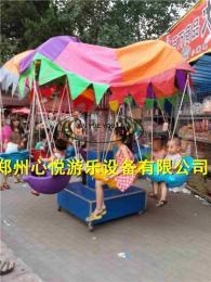 郑州心悦12座旋转小飞鱼xy豪华版旋转木马