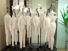 藝尚生產高端可插針制衣人臺 打板立裁模特