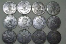 浙江国家认可的十二大皇帝银币机构