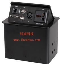 多功能桌面插座 气动式桌面插座 多媒体插座