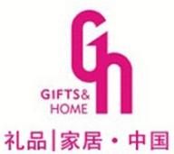 2016深圳礼品展秋季