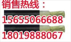 JHS-3*4+1*2.5防水橡套電纜