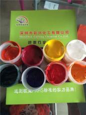 深圳廠家直銷皮革色漿 印花色漿 安全環保