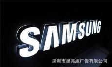深圳廠家大量供應LED發光字迷你發光字