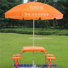 昆明大伞遮阳伞定做批发logo印字七色伞定做
