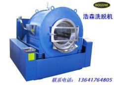 寧夏固原水洗廠設備訂購50公斤洗脫機烘干機