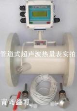 中央空调水一体管道式超声波流量计/能量表