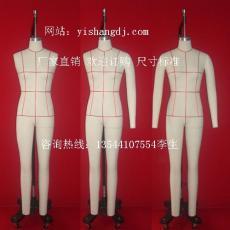 专业生产国内标准立裁人台欧美标准裁剪模特