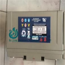 德國北寧UPS電源北寧蓄電池一級代理商