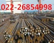 Q345D低合金圆钢多少钱
