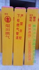 武隆黔江南川万盛綦江北碚燃气标示桩厂家