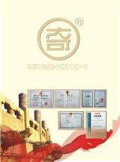 鄭州市異型砂輪制造有限公司 廠家直銷