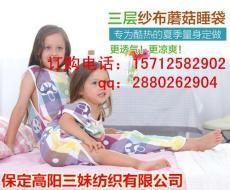 婴儿睡袋三层 品牌介绍
