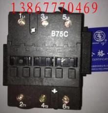 切换电容接触器B25C B32C B50C B63C B75C