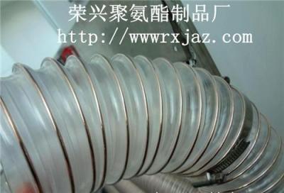 木工机械钢丝通风管批发厂家 聚氨酯材质