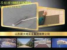 濟南自流平水泥施工包工包料