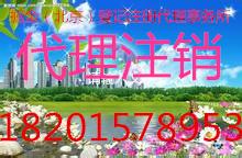 代办北京门头沟区施工总承包审批价格低